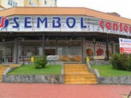 Atatürk Mağazamız